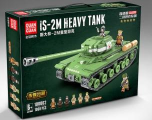 Конструктор Тяжелый танк ИС-2 IS-2M 1068 деталей (QUAN GUAN 100062)