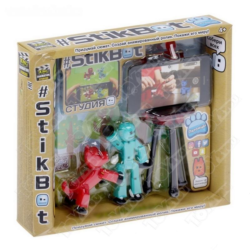 Stikbot studio mini+pets