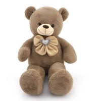 Мягкая игрушка Большой бурый Медведь 100 см